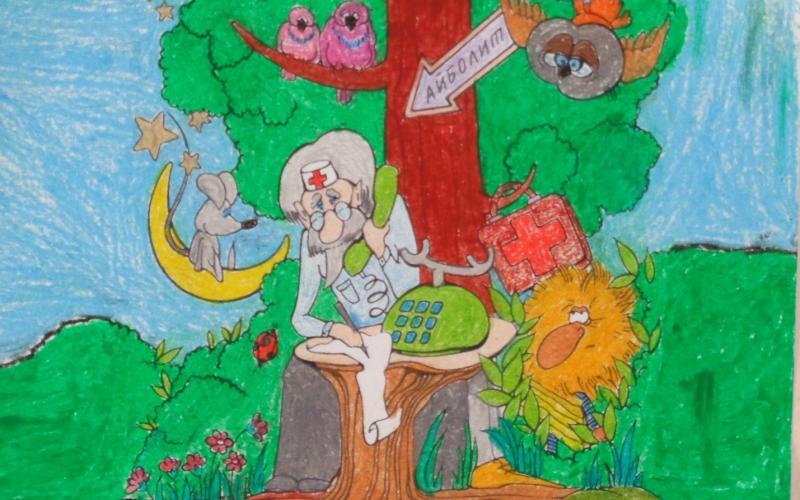 С детства мы помним «Добрый доктор Айболит, он под деревом сидит…» .Так рисунки одних детей помогают другим не бояться больниц и докторов.